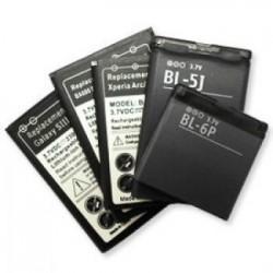 Bateria NOKIA BL-5C 3650/3100/6230/N70/2610/2710/6030/6085/6630/5130