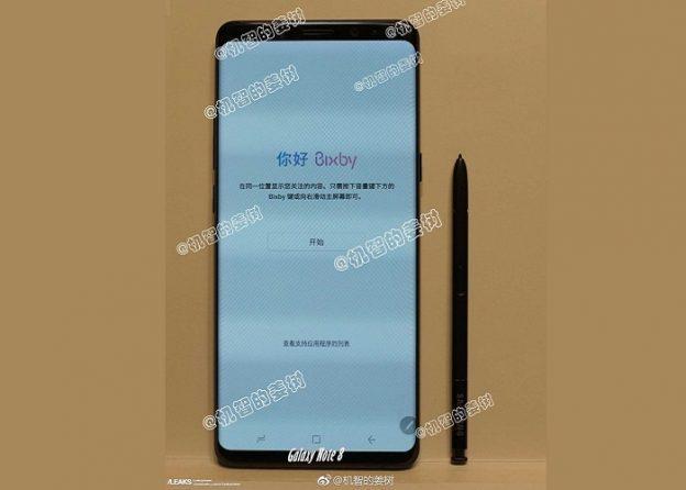 El Samsung Galaxy Note 8 se deja ver en imágenes filtradas