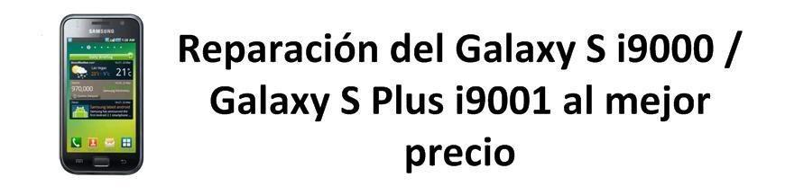 Galaxy S i9000 / Galaxy S Plus i9001