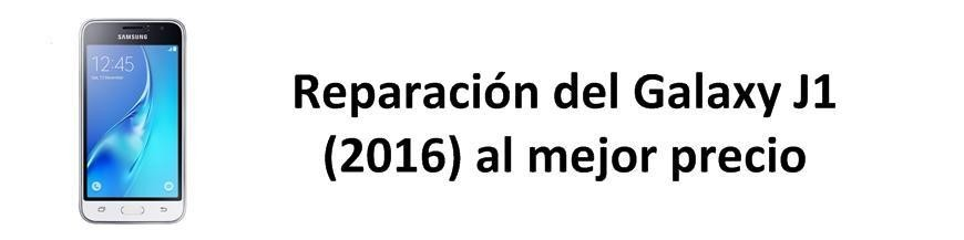 Galaxy J1 (2016)