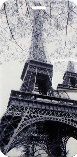 Paris Retro
